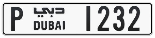 P 1232 - Plate numbers for sale in Dubai