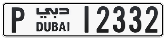 P 12332 - Plate numbers for sale in Dubai