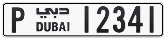 P 12341 - Plate numbers for sale in Dubai