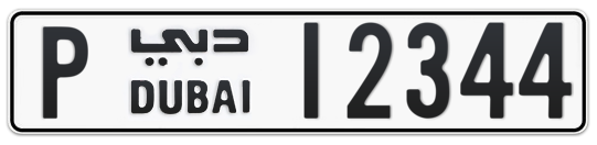 P 12344 - Plate numbers for sale in Dubai