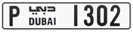 P 1302 - Plate numbers for sale in Dubai