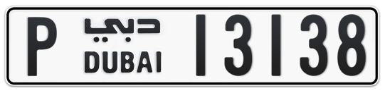 P 13138 - Plate numbers for sale in Dubai