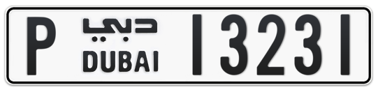 P 13231 - Plate numbers for sale in Dubai