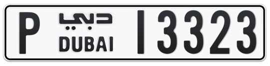 P 13323 - Plate numbers for sale in Dubai
