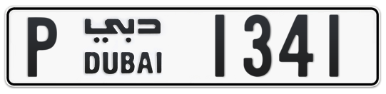 P 1341 - Plate numbers for sale in Dubai