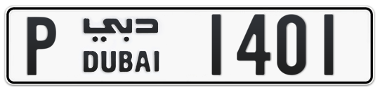 P 1401 - Plate numbers for sale in Dubai