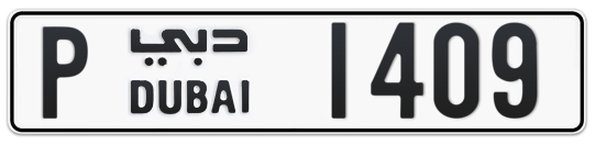 P 1409 - Plate numbers for sale in Dubai