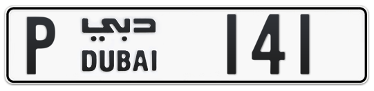P 141 - Plate numbers for sale in Dubai