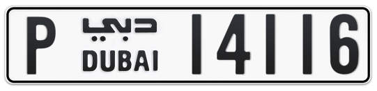 P 14116 - Plate numbers for sale in Dubai