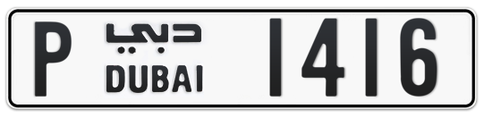 P 1416 - Plate numbers for sale in Dubai