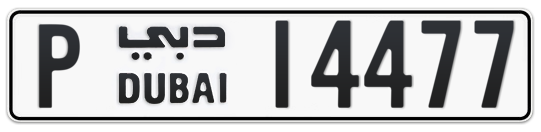 P 14477 - Plate numbers for sale in Dubai