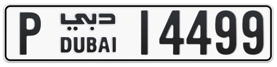 P 14499 - Plate numbers for sale in Dubai