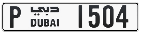 P 1504 - Plate numbers for sale in Dubai