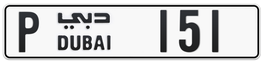 P 151 - Plate numbers for sale in Dubai