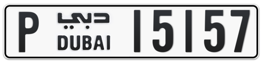 P 15157 - Plate numbers for sale in Dubai