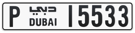 P 15533 - Plate numbers for sale in Dubai