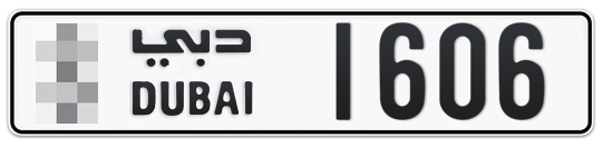 * 1606 - Plate numbers for sale in Dubai