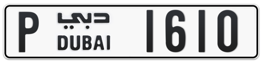P 1610 - Plate numbers for sale in Dubai