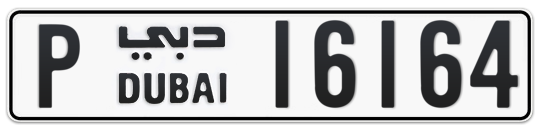 P 16164 - Plate numbers for sale in Dubai