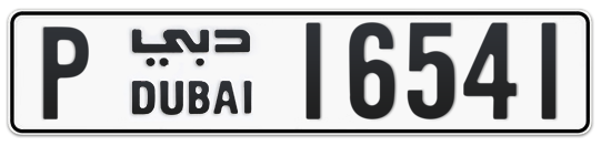 P 16541 - Plate numbers for sale in Dubai