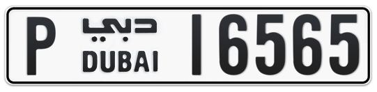 P 16565 - Plate numbers for sale in Dubai