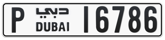 P 16786 - Plate numbers for sale in Dubai