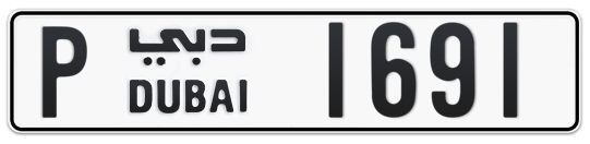 P 1691 - Plate numbers for sale in Dubai
