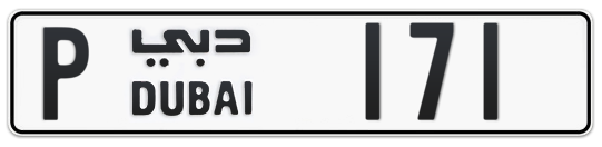 P 171 - Plate numbers for sale in Dubai