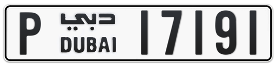 P 17191 - Plate numbers for sale in Dubai
