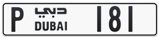 P 181 - Plate numbers for sale in Dubai