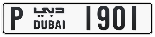 P 1901 - Plate numbers for sale in Dubai