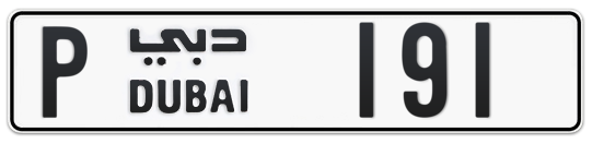 P 191 - Plate numbers for sale in Dubai