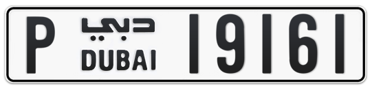 P 19161 - Plate numbers for sale in Dubai