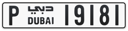 P 19181 - Plate numbers for sale in Dubai