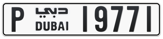 P 19771 - Plate numbers for sale in Dubai
