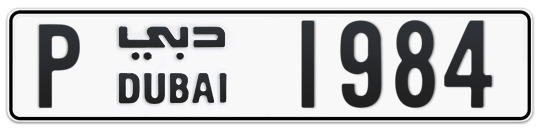 P 1984 - Plate numbers for sale in Dubai