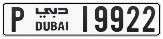 P 19922 - Plate numbers for sale in Dubai