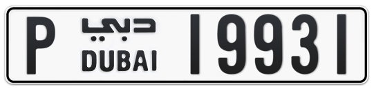 P 19931 - Plate numbers for sale in Dubai