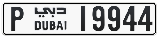 P 19944 - Plate numbers for sale in Dubai