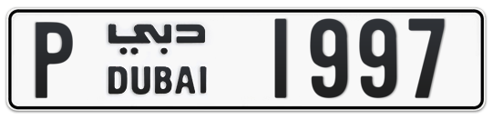 P 1997 - Plate numbers for sale in Dubai