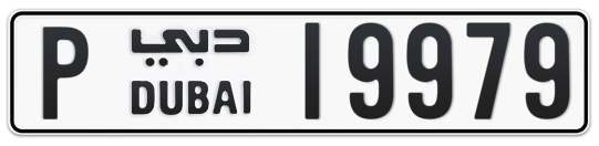 P 19979 - Plate numbers for sale in Dubai