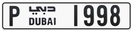 P 1998 - Plate numbers for sale in Dubai