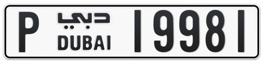 P 19981 - Plate numbers for sale in Dubai