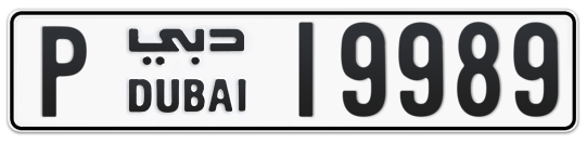P 19989 - Plate numbers for sale in Dubai