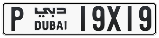 P 19X19 - Plate numbers for sale in Dubai