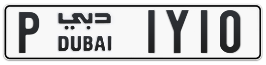 P 1Y10 - Plate numbers for sale in Dubai