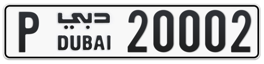 P 20002 - Plate numbers for sale in Dubai