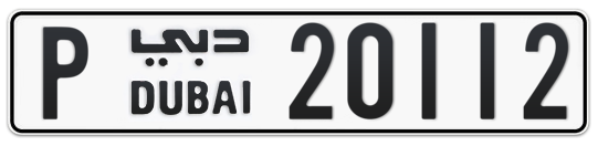 P 20112 - Plate numbers for sale in Dubai