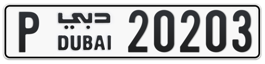 P 20203 - Plate numbers for sale in Dubai