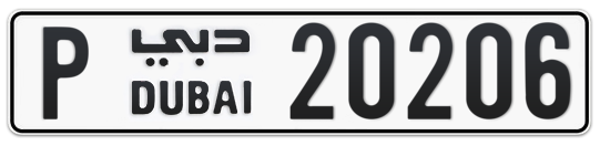 P 20206 - Plate numbers for sale in Dubai